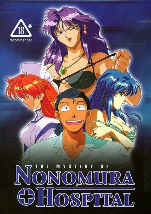 The Mystery Of Nonomura Hospital - Top 10 Best Anime Porn Movies - Animated Porn Films