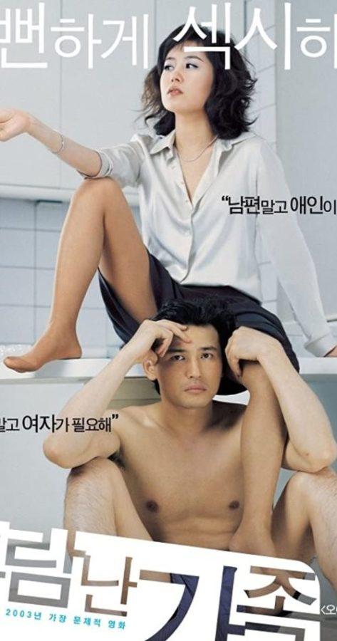 A Good Lawyer's Wife (2003) Top 10 Erotic Korean Films