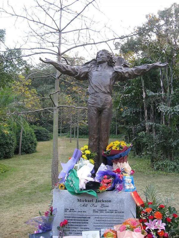 Michael Jackson Guangzhou Sculpture Park