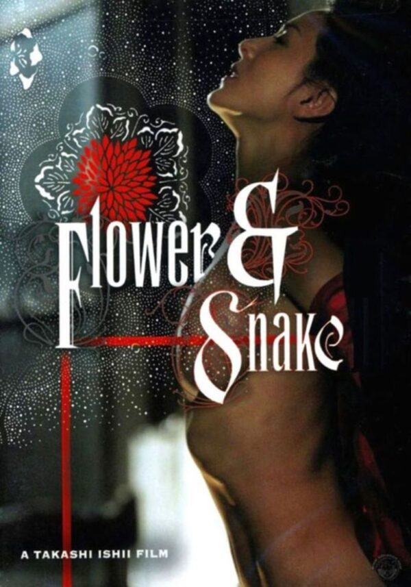 Flower and Snake Japanese Erotic films