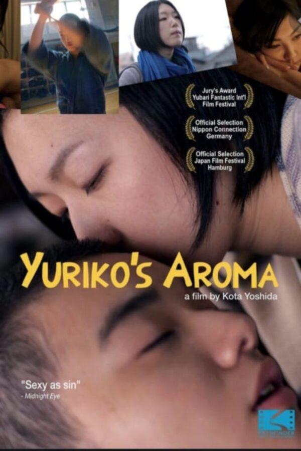 Yuriko's Aroma Japanese Erotic films